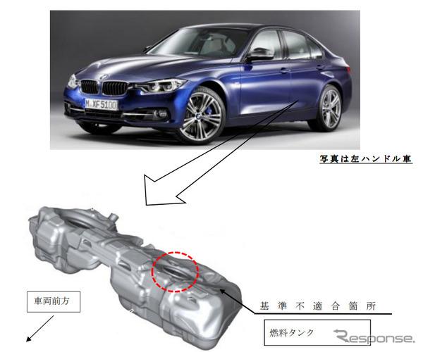 BMW「320i」等が1万台超えのリコール。燃料タンクに亀裂が入る恐れ有り