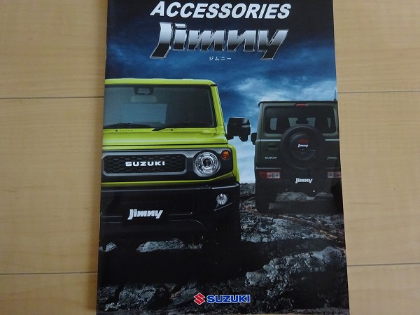 2018 - [Suzuki] Jimny 2  - Page 4 20180705_acce1-1