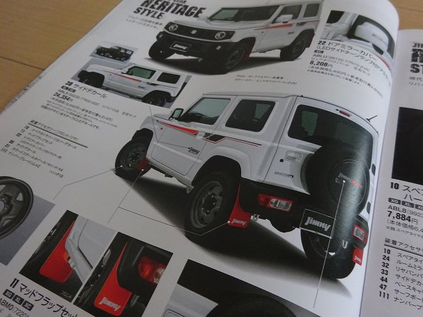 2018 - [Suzuki] Jimny 2  - Page 4 20180705_acce1-11