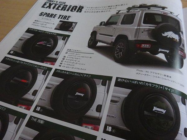 2018 - [Suzuki] Jimny 2  - Page 4 20180705_acce1-13