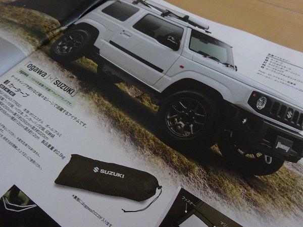 2018 - [Suzuki] Jimny 2  - Page 4 20180705_acce1-2