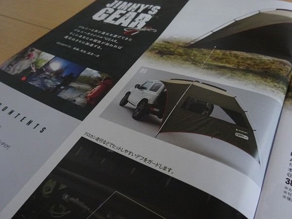 2018 - [Suzuki] Jimny 2  - Page 4 20180705_acce1-3