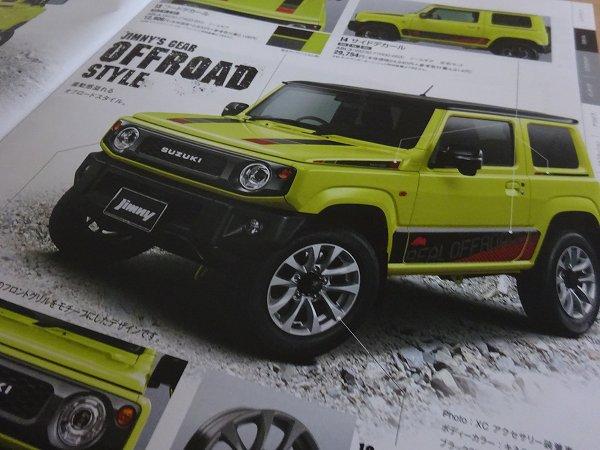 2018 - [Suzuki] Jimny 2  - Page 4 20180705_acce1-5