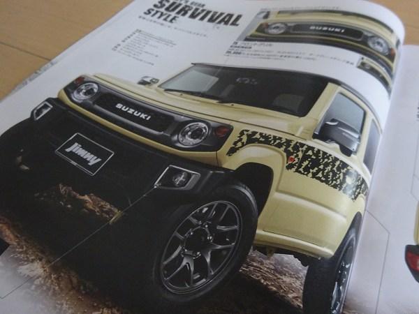 2018 - [Suzuki] Jimny 2  - Page 4 20180705_acce1-8