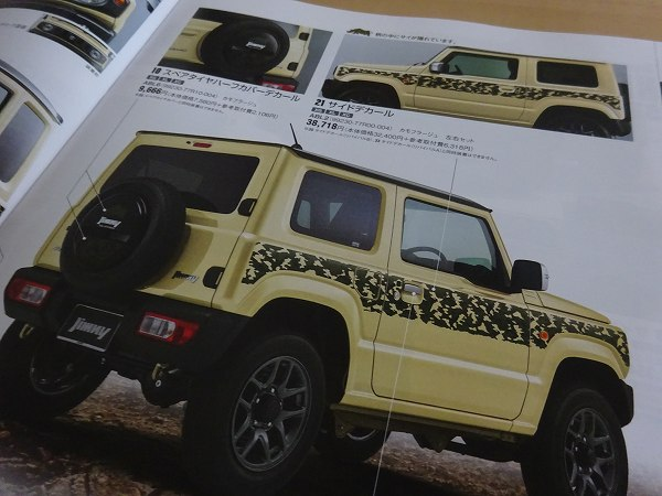 2018 - [Suzuki] Jimny 2  - Page 4 20180705_acce1-9