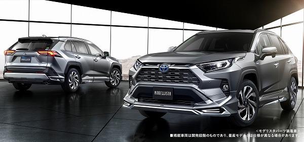 今年4月10日より、いよいよフルモデルチェンジとなるトヨタの新型ミドルサイズSUV「RAV4」の価格帯が遂に今週から公開される予定となっています。