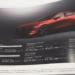 マツダ・新型「アクセラ/マツダ3(Mazda3)」のカタログを一部公開Part②。改めてハッチバックのグレード別価格帯とボディ・インテリアカラーも公開してみる