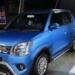 """スズキ・新型「ワゴンR(Wagon R)」に1.2Lモデル""""BS6""""が登場!価格は約79万円から、更に1.0Lモデル""""BS4""""は価格改定され約67万円から!"""