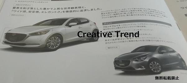 2019 - [Mazda] Mazda 2 restylée 20190629_Mazda2