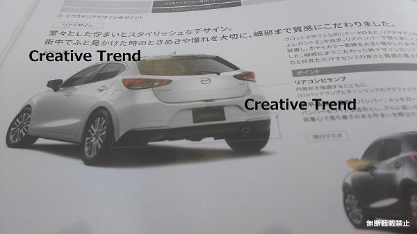 2019 - [Mazda] Mazda 2 restylée 20190629_Mazda21