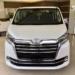 遂にトヨタ新型「グランドハイエース(海外名:グランビア)」登場か?11月26日に超高級グローバルワゴンが発表へ!