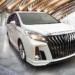 【本当に発表しちゃった!】トヨタ新型「アルファード」にそっくりなミニバンモデル・ビュイック「GL8」のワイドボディキットが中国にて発売することが判明!【動画有】