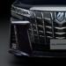 【価格は352万円から】マイナーチェンジ版・トヨタ新型「アルファード」のグレード別価格帯を公開!その他改めてどこが変更されたのかをおさらいしてみよう