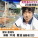 愛知県にてホンダ「N-BOX Custom」のフロントガラスをたたき割った木崎喬滋(28)容疑者を逮捕。別の車両のナンバープレートも破壊、理由は「イライラしたから」【動画有】