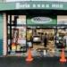 今日のプリウス…100円ショップにダイナミック入店するトヨタ「プリウス」、純正マフラなのに近隣住民から騒音のクレームを受けるプリウスドライバ