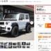 【価格はお高めの445万円から】スズキ新型「ジムニー・シエラ」ベースのリバティーウォークカスタムモデルが中古車サイト・カーセンサーにて販売中