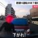 【居眠り運転?】兵庫県尼崎市の交差点にて、赤のトヨタ「アルファード」が対向車に衝突→そのあと後部座席の男が降りてきて逆ギレ【動画有】