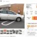 今日のプリウス…中古車サイト・カーセンサーにて販売されているトヨタ「プリウス」の撮影現場がコンビニの駐車場で番長停めしていた件。新手の炎上商法か?