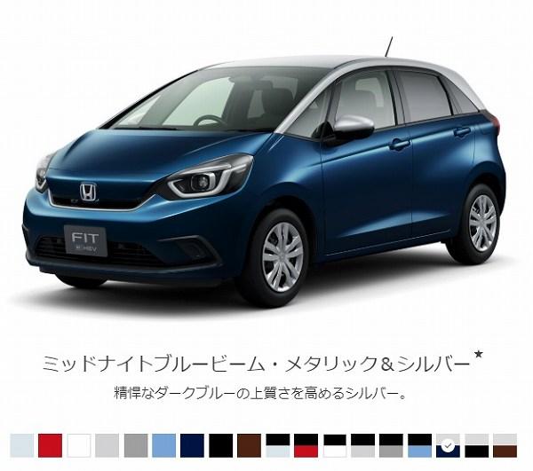 2020 - [Honda] Jazz IV - Page 3 20191212_FIT2