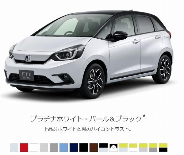 2020 - [Honda] Jazz IV - Page 3 20191212_FIT4