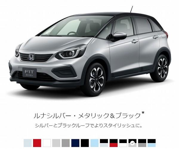 2020 - [Honda] Jazz IV - Page 3 20191212_FIT6