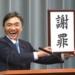 東京オートサロン2020にて発生した諸星一家メンバーの悪質な空吹かし問題について、リバティーウォークCEOの加藤渉 氏が正式に謝罪。その全文と今後の活動を見てみよう