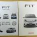 フルモデルチェンジ版・ホンダ新型「フィッチ4(FIT4)」の公式カタログが発表前に完全リーク。どうやら発売前にディーラより頂いた模様、表紙と一部内容を確認してみよう