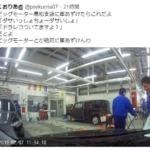 【アップデート】ドラレコとSNSの普及は恐ろしい…ビッグモーター高松支店の社員が顧客の預かり車を侮辱→ドラレコにて音声が録音されておりSNSにアップされて炎上に【動画有】