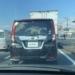 一体なぜ?仮ナンバーではなく中古車店ガリバープレートを装着しているトヨタ「ルーミー」が目撃に。実は「ルーミー」以外のモデルでも目撃情報が