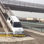 【前代未聞!】中国にて、高速道路を走行していたスズキ・ジムニーがインターチェンジ出口を逃して通過→ジムニーのコンパクトさと走破性を利用して歩道橋を渡ってUターン【動画有】
