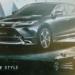 やっちゃった…フルモデルチェンジ版・トヨタ新型「ハリアー」のモデリスタ&GRパーツのエアロ画像が完全リーク。早速3種類の画像を見ていこう