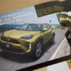 トヨタ新型ヤリス・クロスの簡易カタログを入手!予防安全装備や新機能、ボディカラーなど内容盛りだくさん…早速その中身を見ていこう【動画有】