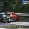 首都高速道路・湾岸線にて「(スピードを)出しすぎちゃった」とポルシェオーナー。車両は700馬力超えの911GT2RSで、ちょっと裏がある可能性も?【動画有】