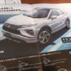 【価格は384.9万円から】マイナーチェンジ版・三菱の新型エクリプスクロスPHEVが2020年12月4日に発売スタート!PHEVグレードは3種類、これはかなりカッコいいぞ