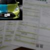 【価格は高い?安い?】フルモデルチェンジ版・トヨタ新型アクアの見積もりしてみた!主要グレードXでも約300万円相当…納期や値引きはどれぐらい?