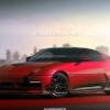 これがフルモデルチェンジ版・三菱の新型GTO/3000GT?日産の新型フェアレディZやトヨタ新型GR86/スバル新型BRZに続けば、自動車市場は再度盛り上がるかもしれない