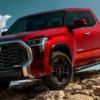 (2022年)フルモデルチェンジ版・トヨタ新型タンドラが遂に世界初公開!何とナビゲーションディスプレイはレクサス新型NXと同じ14インチ!V6ツインターボ+ハイブリッドで更にパワフルに【動画有】