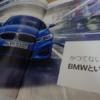 BMW・新型「3シリーズ(G20)」のオプションには何がある?その詳細と価格をまとめてみ