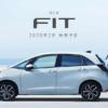 【価格は148.6万円から】フルモデルチェンジ版・ホンダ新型「フィット4(FIT4)」のグレ