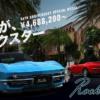 光岡自動車が、マツダ「NDロードスター」ベースのオープン2シータ「ロックスター(Rock