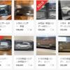 本当かよ…フルモデルチェンジ版・トヨタ新型ハリアーのミニカーがとんでもない値段に