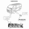 トヨタ新型「ハイエース/レジアスエース/クラウンRS」に計10万台超えの大量リコール