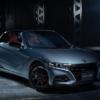 2022年3月に生産・販売終了するホンダ新型S660 Modulo X Version Zが売れ過ぎて大変な