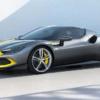 その名は新型296GTB。フェラーリが全く新しいV6プラグインハイブリッド(PHEV)スーパー