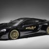 中国色満載。マクラーレンがゴールドのドラゴンを描いた限定モデル「570GT Cabbeen Co