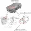 マツダ「CX-5/アテンザ/ロードスター」にリコール。気筒休止システムの影響でエンジ