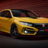 ホンダが突如として日本限定200台のみとなる新型「シビック・タイプR Limited Edition