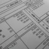 メルセデスベンツ・新型「CLS450 4MATICスポーツ」見積もりしてみた。まさかの値引き