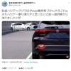 フルモデルチェンジ版・トヨタ新型ハリアーのリヤウィンカー位置が「酷すぎる」と話題