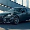 """レクサスより「IS F SPORT」ベースの特別仕様車""""Black Line Special Edition""""が登場。"""